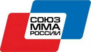 Организация известных бойцов ММА - Союз ММА России